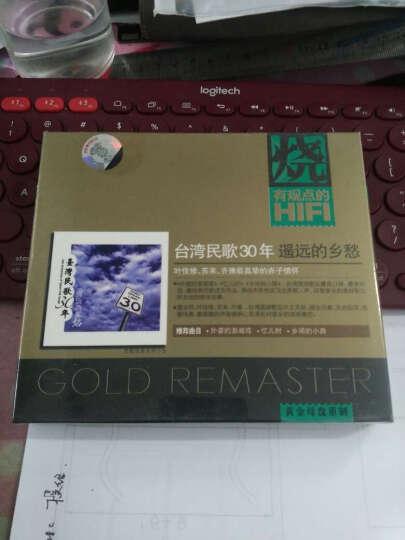 台湾民歌30年:遥远的乡愁(CD) 晒单图