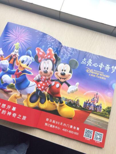 中国国家旅游(2016年9月号) 晒单图