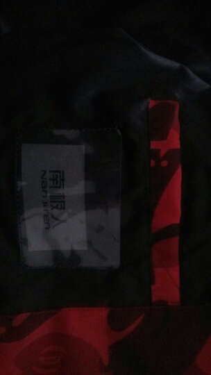 富贵鸟羽绒服男士2017秋冬新款轻薄韩版修身保暖外套 1699蓝色 2XL 晒单图