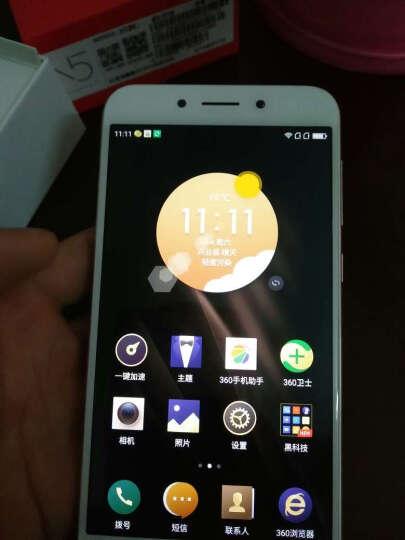 【简约套装版】360手机 N5 全网通 6GB 32GB 流光金 移动联通电信4G手机 双卡双待 晒单图