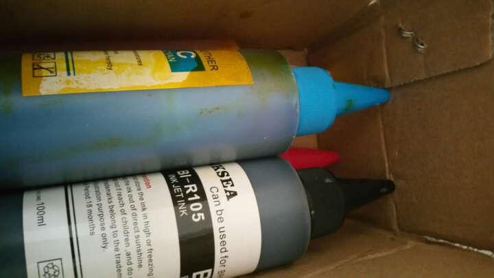 兄弟打印机墨水  办公系列通用墨水--兄弟连供专用墨水打印机墨水 4色套--红黄蓝黑 晒单图