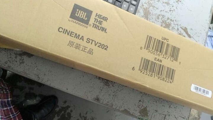 乐视TV(Letv)JBL乐视定制款STV202 音响 HIFI家庭影院 无线蓝牙回音壁 支持乐视小米创维电视等 晒单图