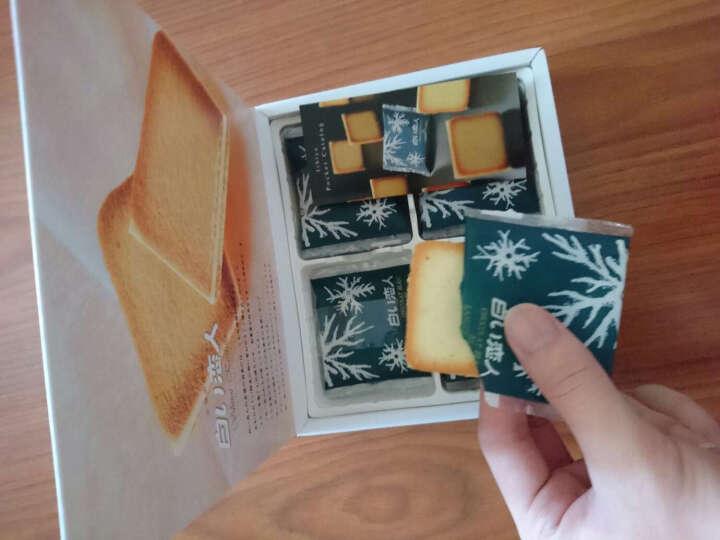 【全球购】白色恋人巧克力夹心饼干 日本进口北海道零食礼盒 七夕情人节生日送女友礼物盒装 24枚混合装 晒单图