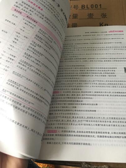 中公2017上海市公务员录用考试专用教材套装 行测+申论+历行+历申+模行+模申(套装6册) 晒单图