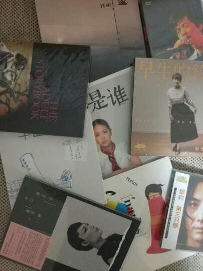 唐子晴:2015全新大碟 不要忘记 笑(CD)(京东专卖) 晒单图