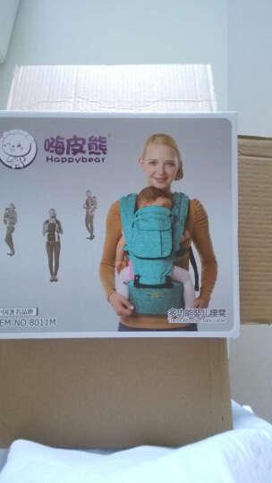 婴儿背带腰凳 多功能四季通用透气款 湖绿色纯棉含帽+学步带 广州发货 均码 晒单图