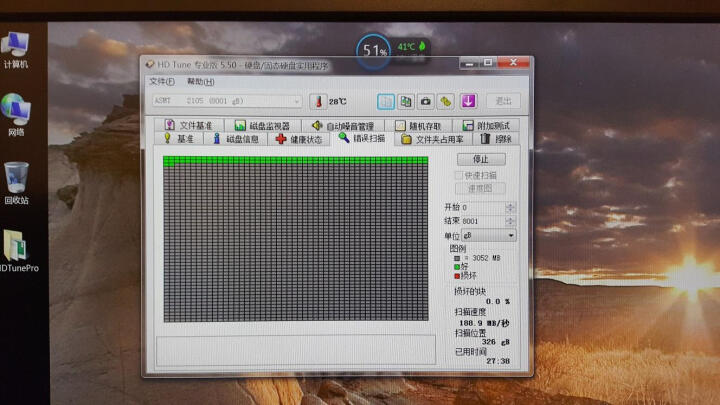 昱科(HGST) 8TB 7200转128M SATA6Gb/s 氦气密封 企业级硬盘(HUH728080ALE600) 晒单图