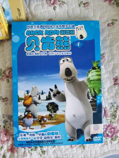 倒霉熊:第1辑(DVD) 晒单图