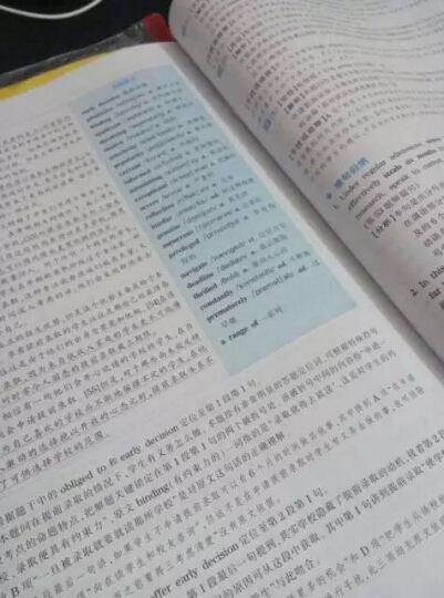 华研外语 英语六级真题集训 2016.12六级新题型(六级笔试+口语试卷) 晒单图