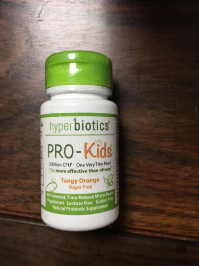Hyperbiotics 合百益宝宝儿童益生菌粉胶囊60片肠道肠胃便秘助消化美国原装进口 晒单图