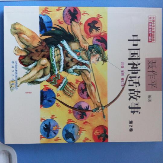 我的成长日记系列:小马驹的成长日记(全12册) 晒单图