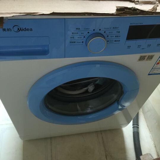 滚筒洗衣机7公斤
