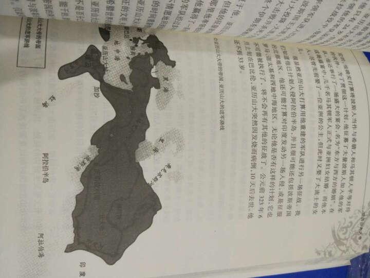 影响人类历史进程的100名人排行榜(修订版) 历史 书籍 晒单图