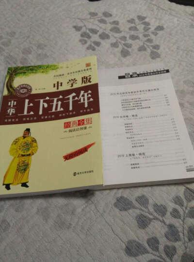 2016中考满分作文(10年纪念版),智慧熊图书 晒单图