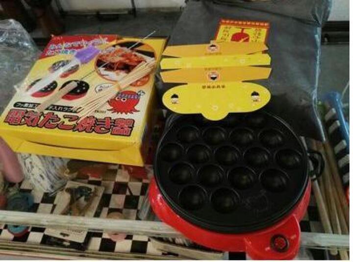 古达 章鱼小丸子机器家用章鱼烧机多功能鱼丸炉鸡蛋仔机器 赠品 晒单图