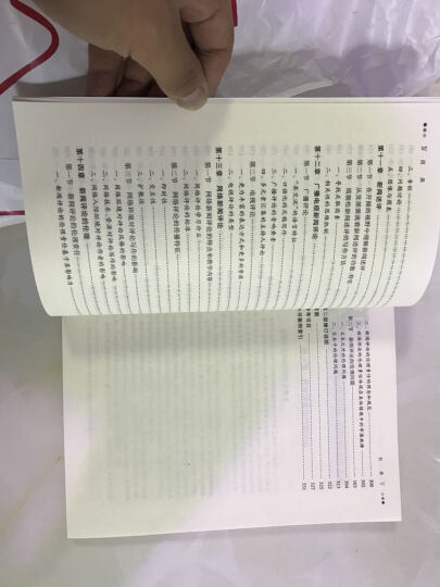 全媒体时代新闻传播学系列教材:新闻评论教程(第2版)(附学习卡) 晒单图