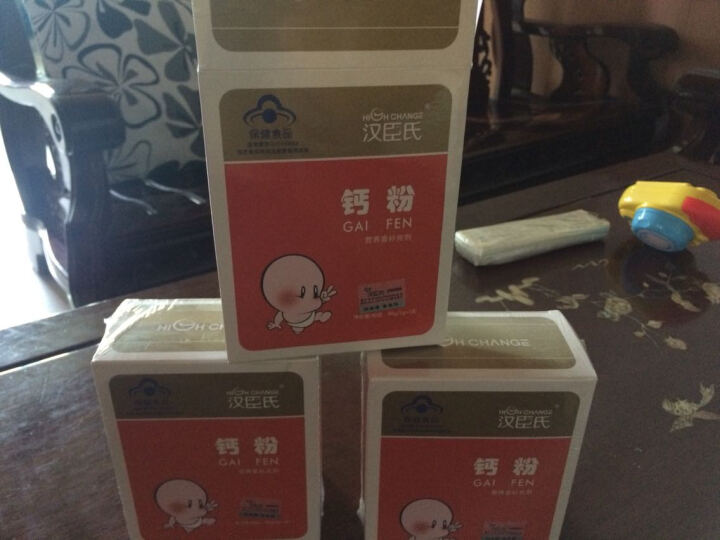 金奇仕(KingKeys) 金奇仕 维生素葡萄糖酸锌粉 3盒装 晒单图