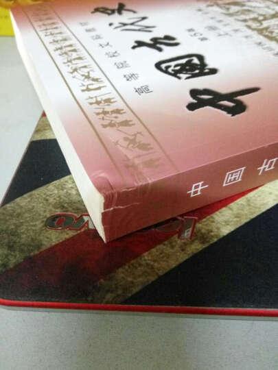 正版 全5册 中国史部分 中国古代史 上下册 朱绍侯+中国现代史 王桧林+中国近代史 李侃 晒单图