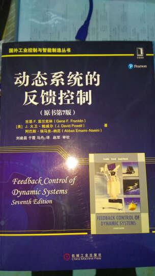 动态系统的反馈控制(原书第7版) 晒单图