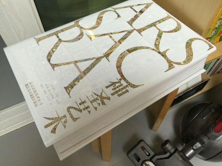 神圣艺术+哥特艺术+巴洛克艺术+卢浮宫 艺术珍藏系列书 晒单图