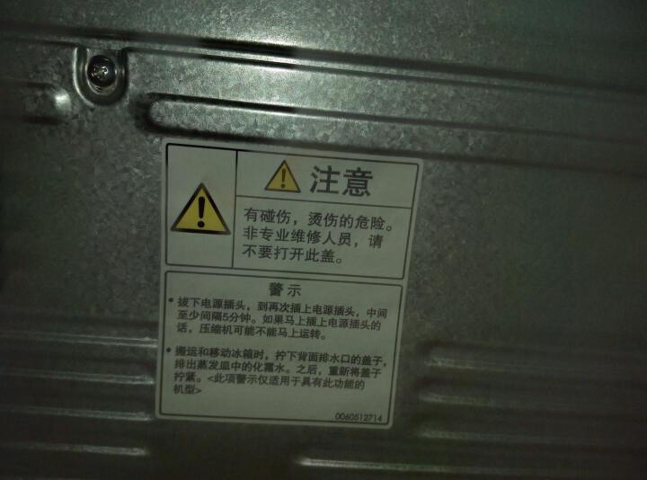 海尔(Haier)BCD-455WDSS 455升 变频风冷无霜多门冰箱 304不锈钢 除菌保鲜 大容积 中门变温 静音节能 晒单图