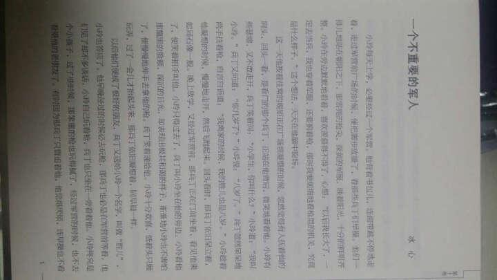 中国微型小说百年经典(第10卷) 晒单图