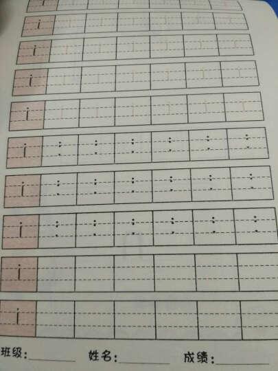 A+A幼小衔接全课程:拼音1(测试卷 ) 晒单图