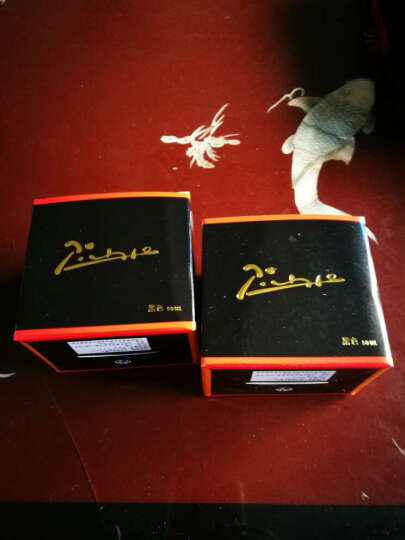 毕加索(pimio) 墨水 钢笔水非碳素墨水 非碳素染料型 50ml 彩色墨水12色可选 40ml 玛瑙红 晒单图