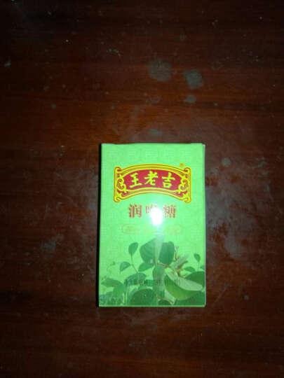 汇仁牌肾宝片126片 2盒装 (2千+好礼 ) 晒单图
