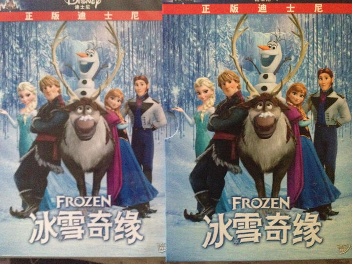 冰雪奇缘 带普通话及英语发音盒装dvd版 儿童碟片光盘中英文字幕迪士尼动画片 晒单图