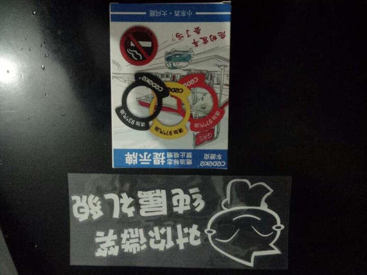 车德克 93#汽油燃油标识标志提示牌97#汽车油箱贴加油标识卡提示环汽车禁止吸烟提示卡 93#燃油 DK-2208红色 晒单图
