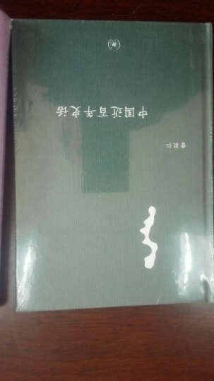 中国近百年史话 中学图书馆文库 曹聚仁 文学 书籍 晒单图
