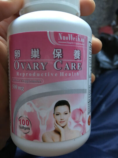 诺维康NuoWeiKon卵巢保养软胶囊 含大豆异黄酮成分 调节内分泌 延缓衰老 100粒 晒单图