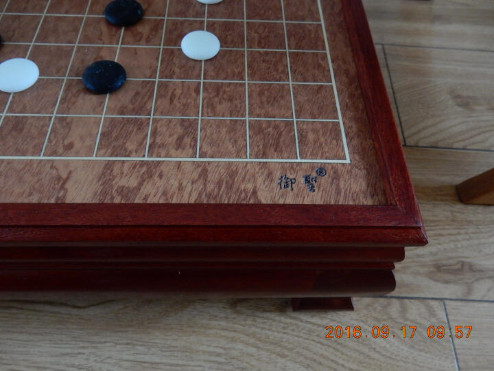 御圣围棋 草花梨木围棋桌 晒单图