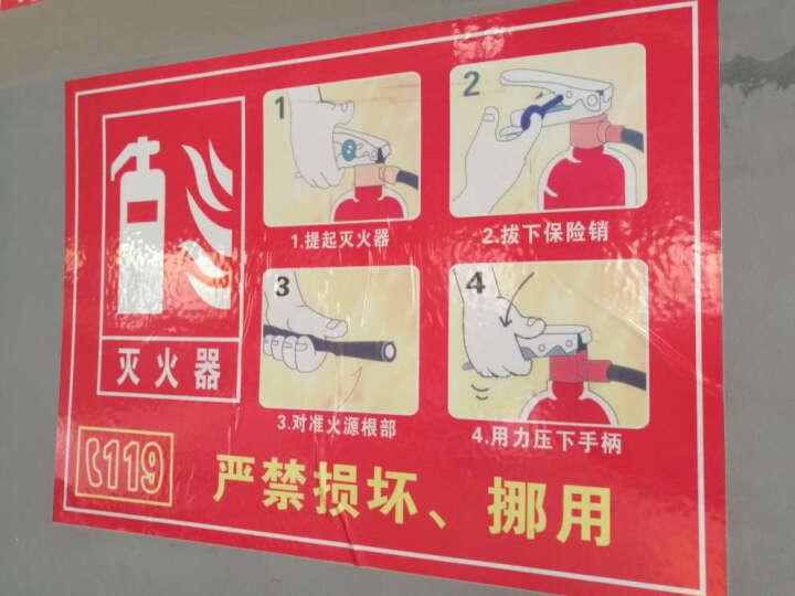 标语王 物业管理消防安全标识牌 灭火器使用方法 消防标贴 贴纸TEP88-02 反光型背胶纸 70*50厘米 晒单图