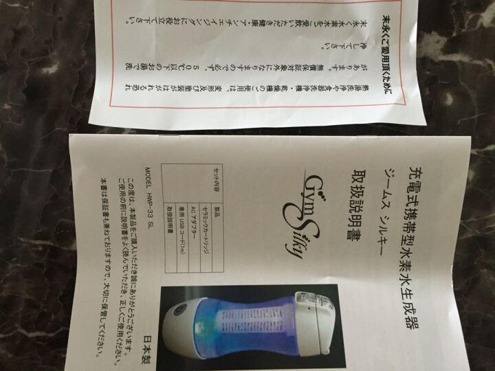 日本原装江田gyms silky水素富氢水杯便携式快速高浓度水素水生成器 过滤棒 晒单图