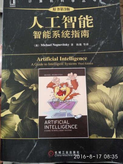 人工智能:智能系统指南(原书第3版) 晒单图