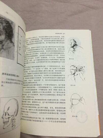 五天学会绘画 第22版 晒单图