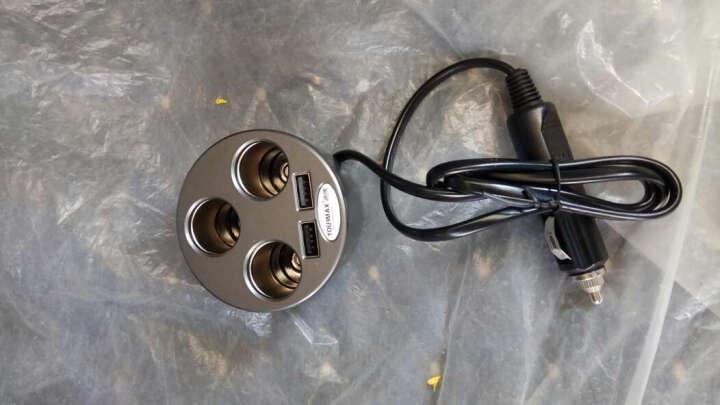 途马(TOURMAX)车载充电器 一拖三杯型点烟器 支持定制T7 厂商直发 晒单图