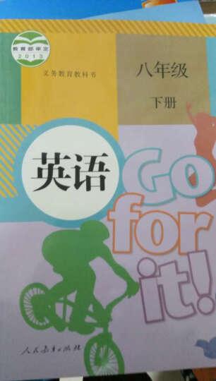 人教版8八年级下册8b英语书 初中英语课本 PEP初二英语下册教材教科书  晒单图