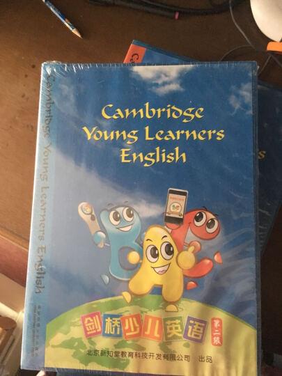 预售 剑桥少儿英语教材二级(2017软件版) 晒单图