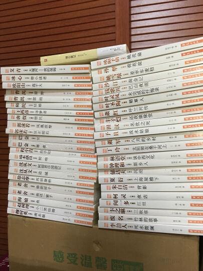 赵树理代表作——小二黑结婚赵树理 华夏出版社 晒单图