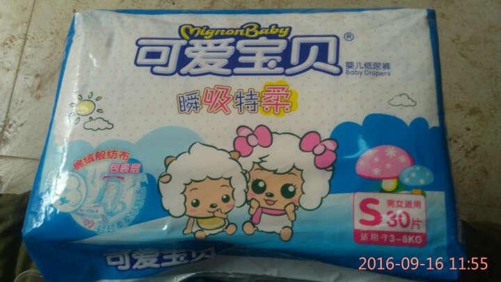 可爱宝贝 瞬吸特柔婴儿纸尿裤/男女尿不湿
