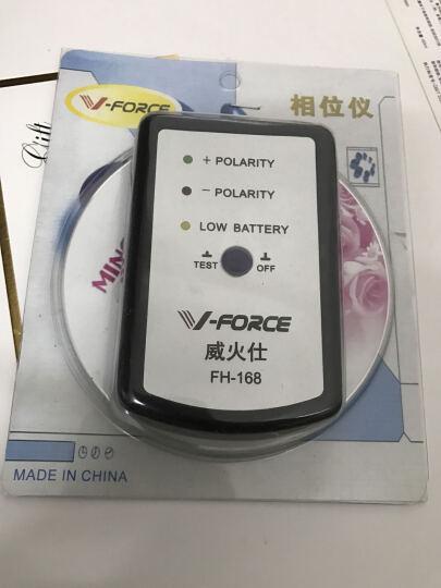 威火仕汽车音响喇叭测试相位仪 扬声器正负检测送电池 调试仪器 晒单图