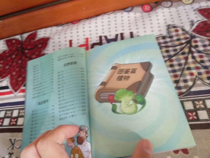 植物大战僵尸(2奇妙时空之旅图鉴攻略宝典) 晒单图