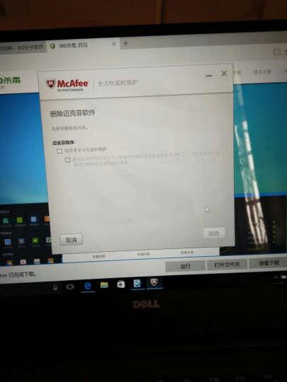 戴尔DELL灵越燃7000 14.0英寸轻薄窄边框笔记本电脑(i5-7200U 4G 128GSSD+500G 940MX 2G独显 FHD)金 晒单图