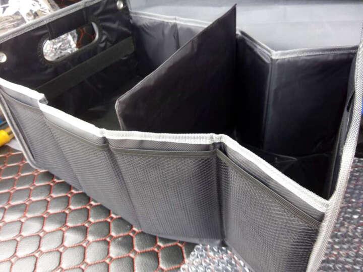 领贤 汽车后备箱储物箱 车载车用多功能可折叠置物箱杂物收纳袋置物盒储物盒 马自达昂科塞拉阿特兹CX-5/CX-7海马S5S7 晒单图