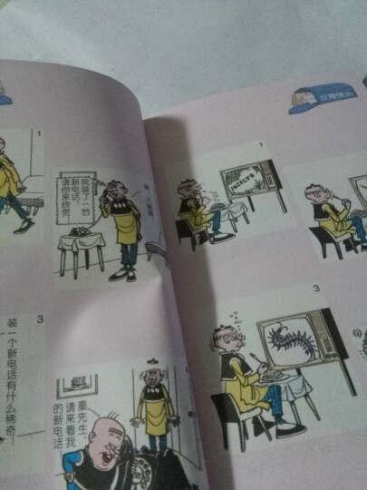 老夫子漫画(21-50)套装共30册 21-30-40-50 搞笑漫画书漫画书籍老夫子王泽 晒单图