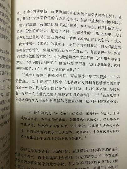 新知文库60:城市的故事 晒单图