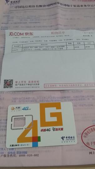中国电信 四川电信 3G/4G通用上网卡半年卡(12G流量)手机卡 上网卡 流量卡 流量低至1分钱 跨月不清零 晒单图